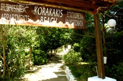 "APARTMENTS ""KORAKAKIS BEACH"" – FOINIKOUNDA MESSINIA"