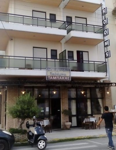 "APARTMENTS ""TABAKIS ROOMS"" – KALAMATA MESSINIA"